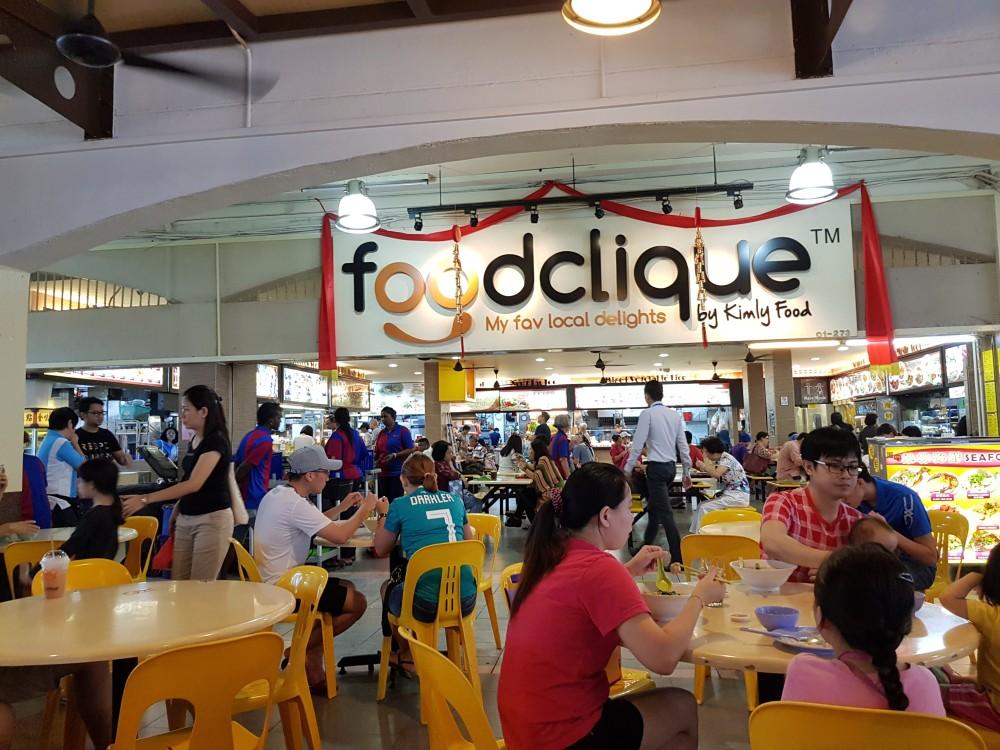 makan murah di foodcligue fav local delight singapore janganmenyerah