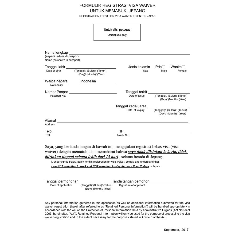 form-visa-waiver-kedutaan-besar-jepang