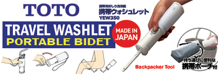 portbale-bidet-toto-kamarmandiku-backpacker